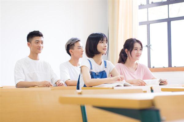 远程教育培训中心