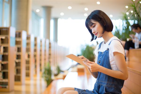 网络教育远程教育
